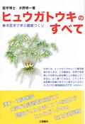 item_book1